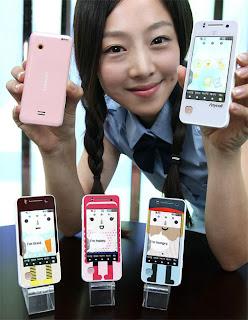 Spesifikasi Samsung Nori | Ponsel Khusus Wanita Terbaru 2011
