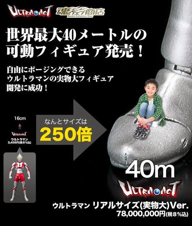 Ultraman real size