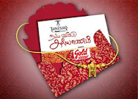 Namma Veetu kalyanam 25-05-2014 – Vijay Tv program 25-05-14