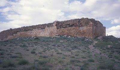 Pasargad Kenti - İç Kalesi