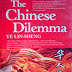 Penulis Berbangsa Cina Kutuk Perangai Cina Di Malaysia...