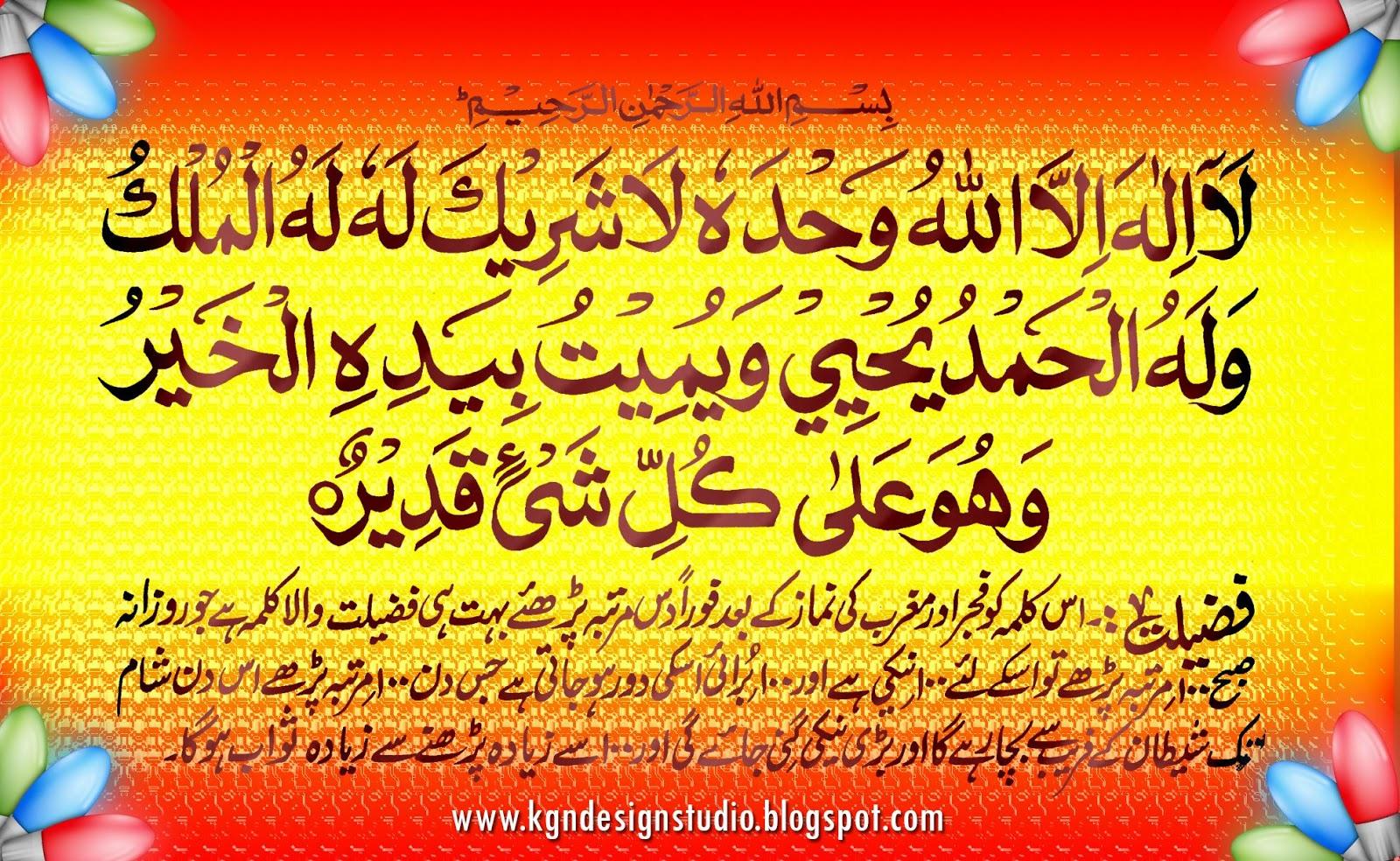 http://1.bp.blogspot.com/-R8VXsUzWWHI/UO-1mlGdAMI/AAAAAAAACqM/k9aVlzyEeow/s1600/Urdu+Hadees-9.jpg