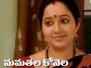 Mamathala Kovela Serial in GEMINI TV May 21st Tuesday Episode 507