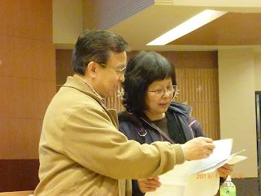 2013/1/3 王槿夫婦自美來訪