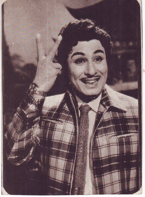 'Makkal Thilagam' MGR Rare Unseen Pictures 12