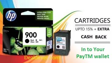 Printer Cartridges Upto 15% off
