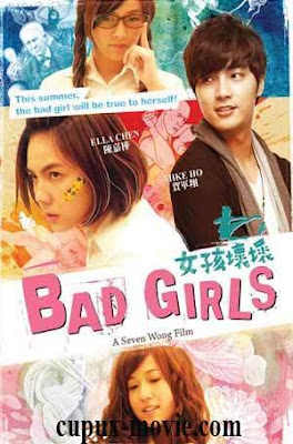 Bad Girls (2012) Bluray