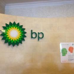 lowongan kerja BP Indonesia september 2012