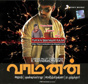 Vaamanan Movie Album/CD Cover