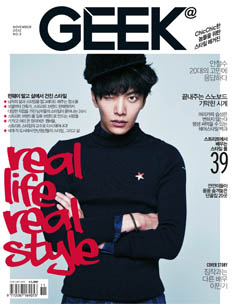 Men's Magazine : Geek