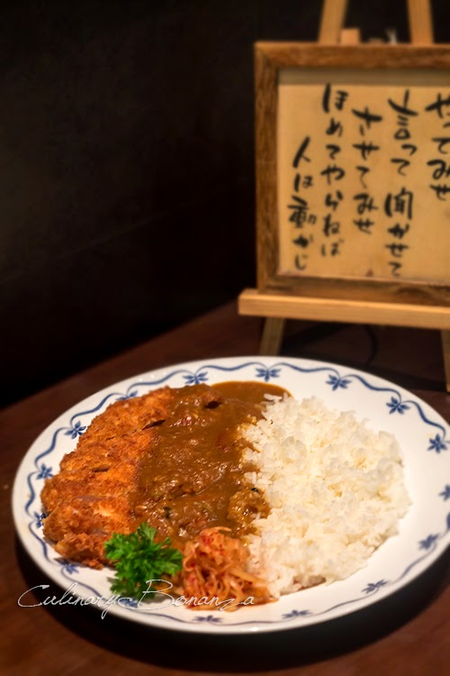 Curry Katsu Rice served with fried boneless chicken or pork from Marutama Ra-men