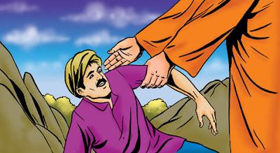 A Couple of Sai Baba Experiences - Part 239