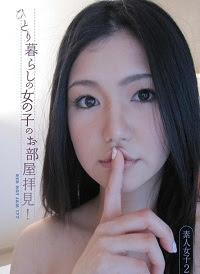 Phim Sex Nhật Bản Chơi Em Không Lông Bím Đẹp