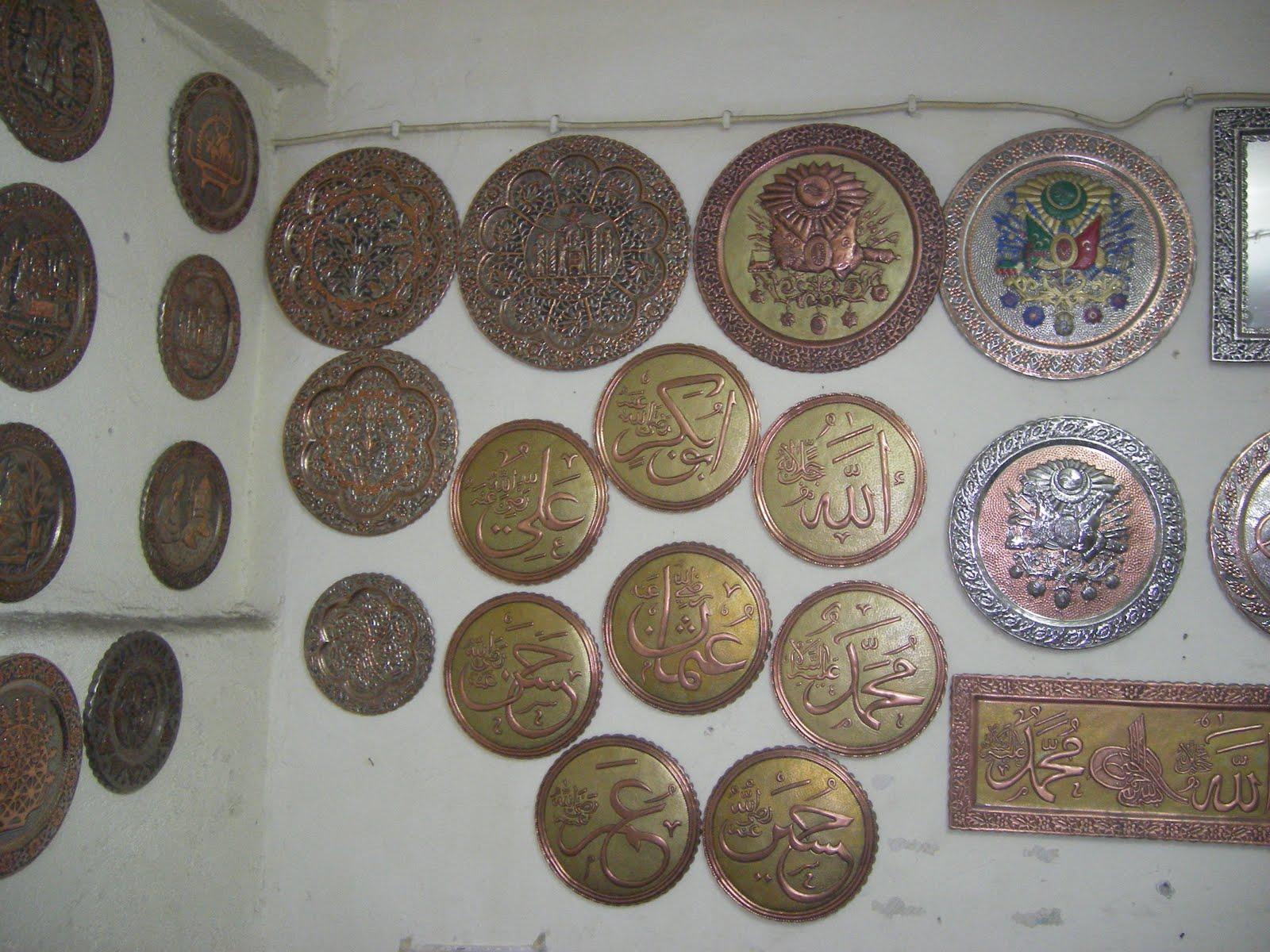 Adesivo Decorativo De Parede Cozinha ~ Vida na Turquia e outras cositas mas Artesanato em cobre