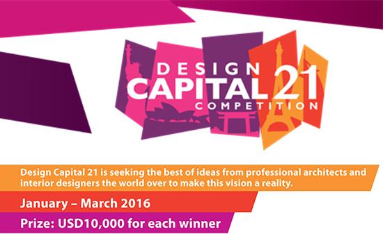 sayembara desain interior mall capital21