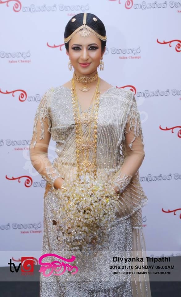 Champi Siriwardana Bridal Dress Images