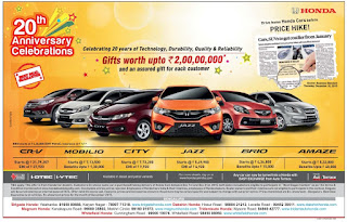 Honda amazing offers for 20 years Celebrations of Technology, Durability, Quality & Reliability