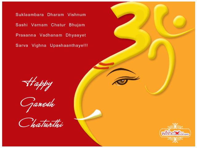 ganesh chaturthi greetings wallpapers indian cinema