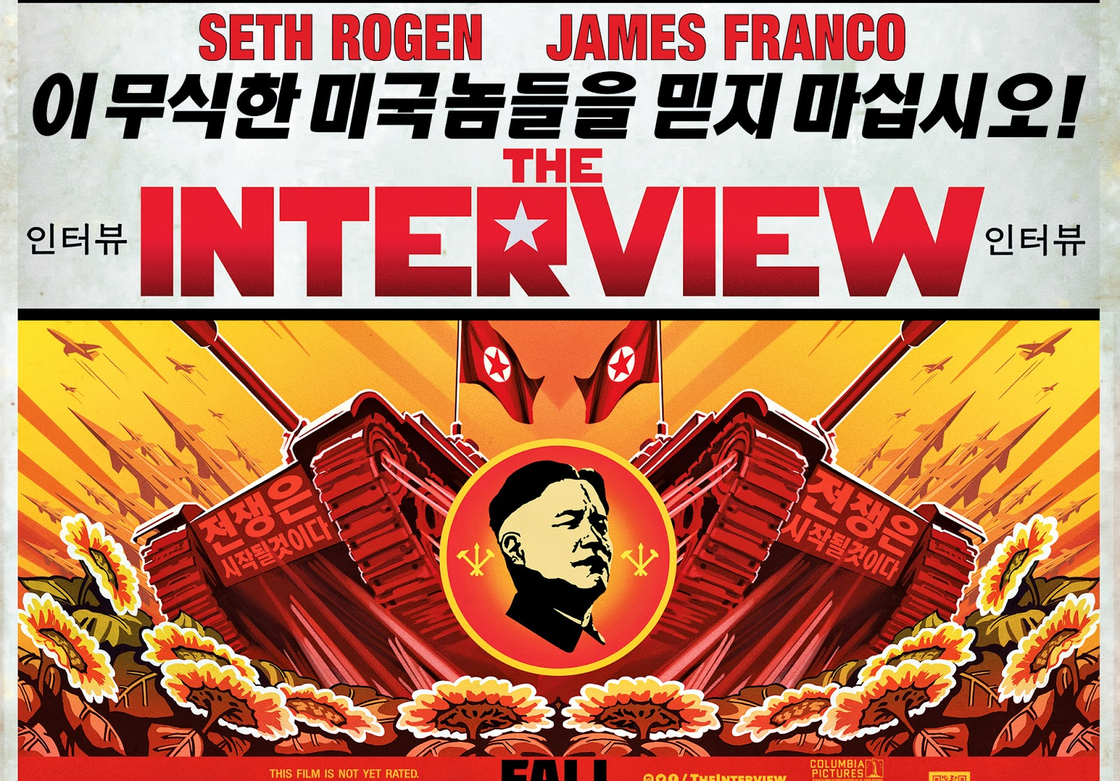 The Interview: First Look