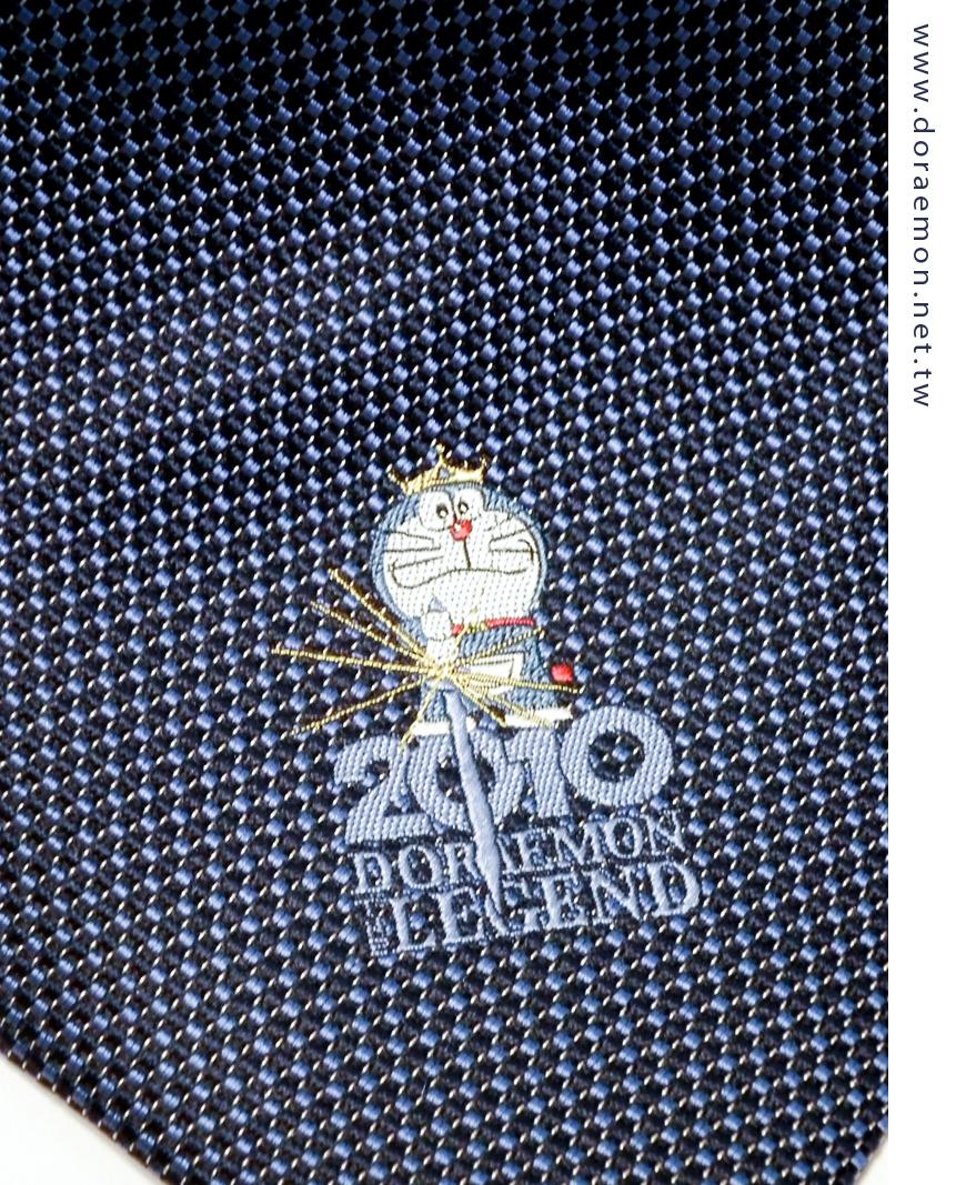 哆啦A夢 領帶