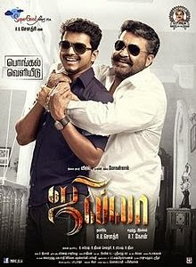 jilla in hd