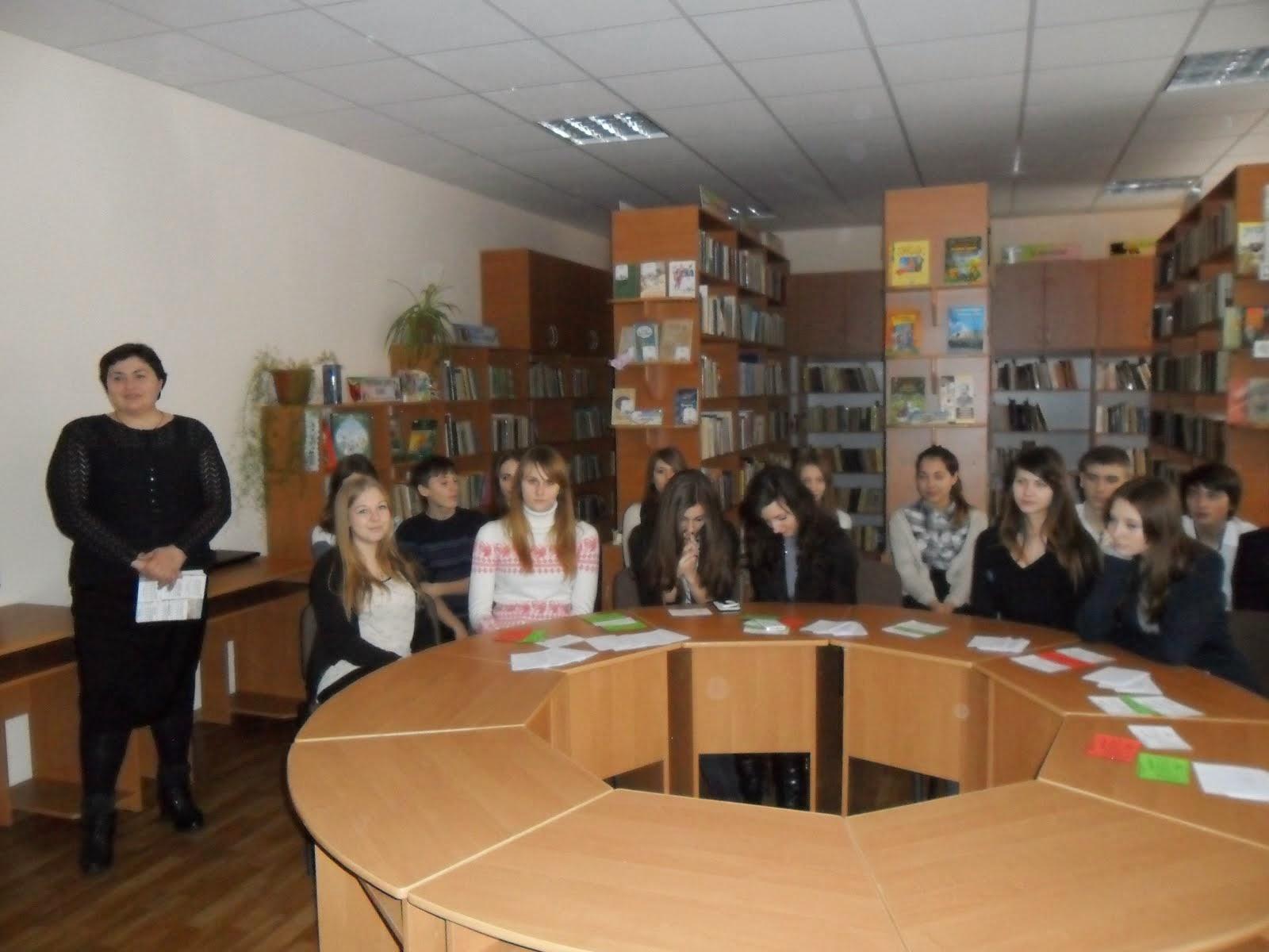 """Урок-історична хроніка """"За Україну, за її волю"""" (до Дня Соборності) для учнів ЗОШ №1"""