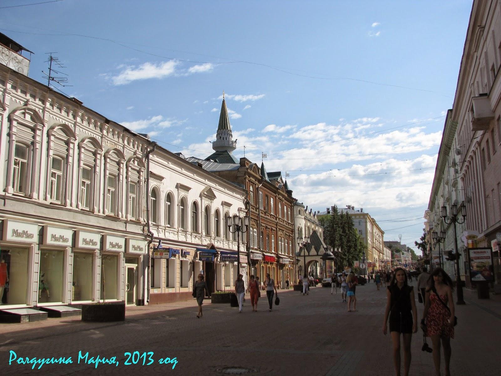 Нижний Новгород Большая Покровская