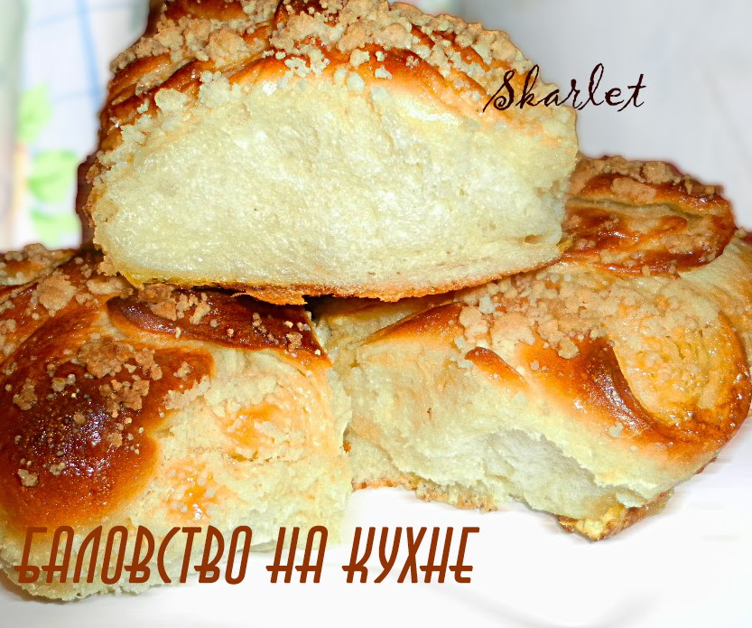 слойка свердловская рецепт с фото