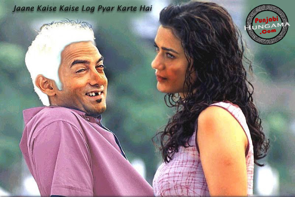 Funny aamir khan photos