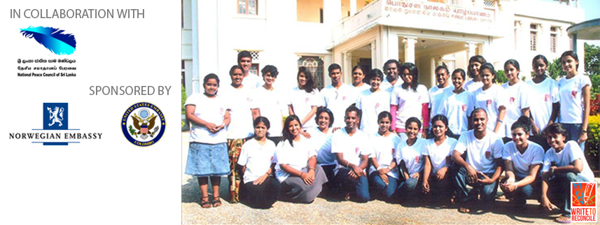 Jaffna workshop of Write to Reconcile