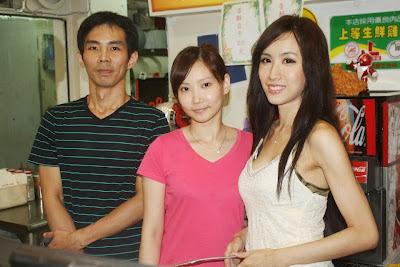 爆料雞排 北部總督導 營運長 黃經理 夫婦 與 雞排姊姊 妍希