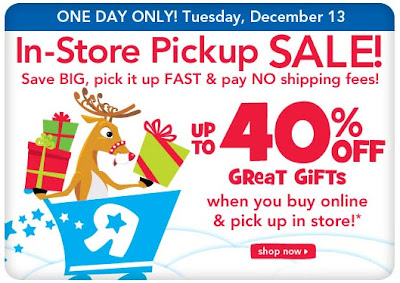 Click to view this Dec. 13, 2011 Toys R Us email full-sized
