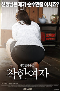 Download Film Korea Good Girl (2015) Subtitle Indonesia