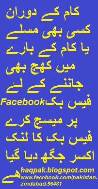 Help By Facebook