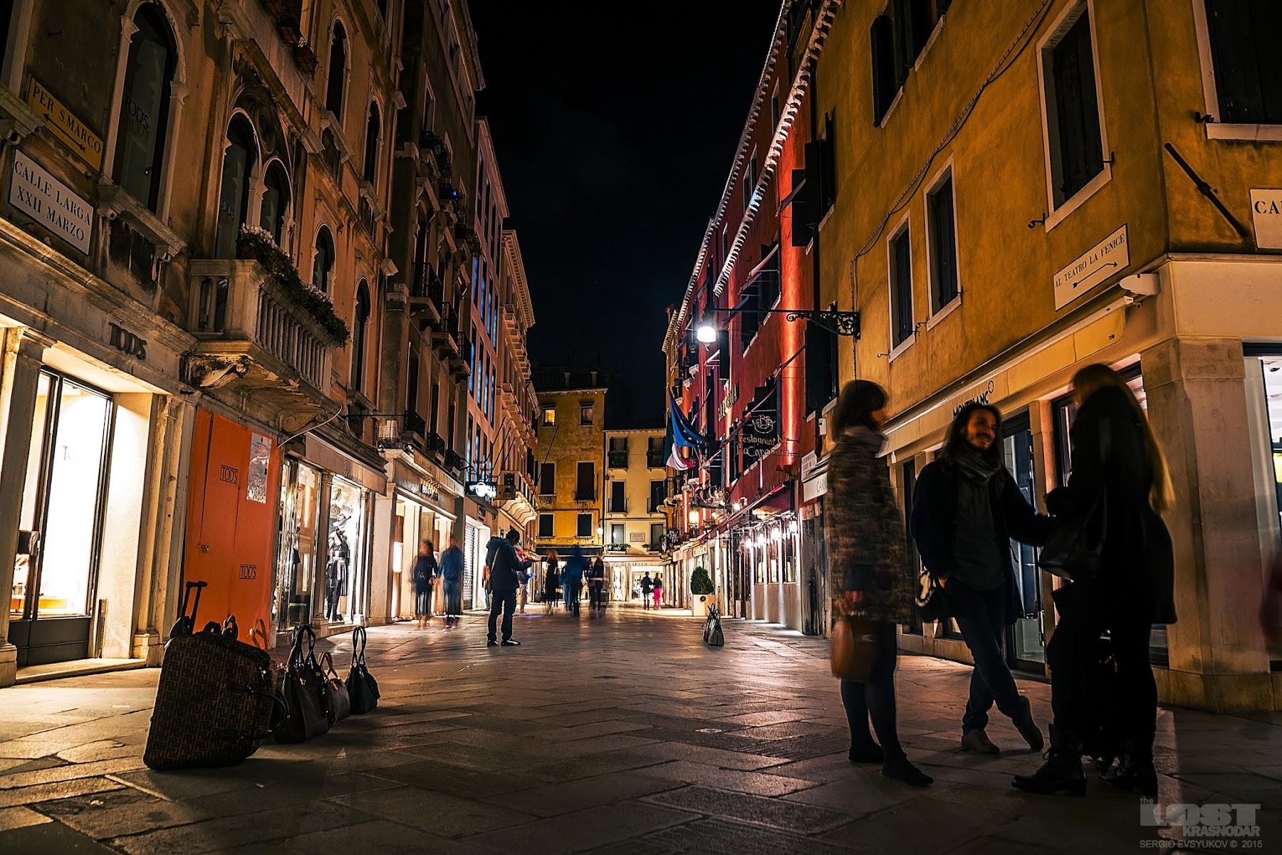 Calle Larga XXII Marzo