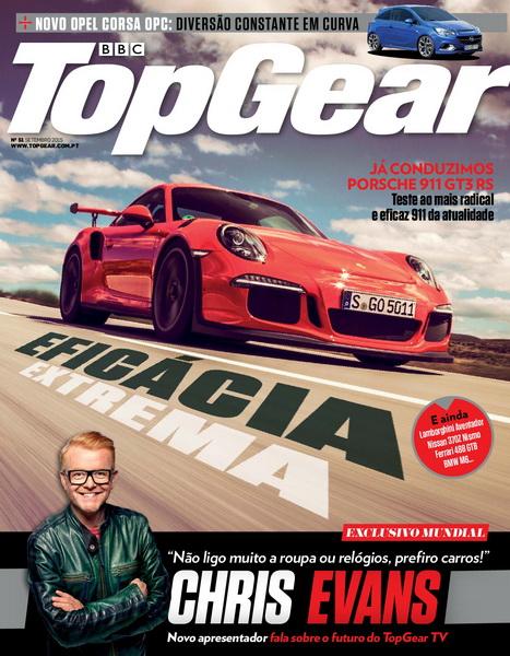 Top Gear – Nº 51 Setembro (2015)