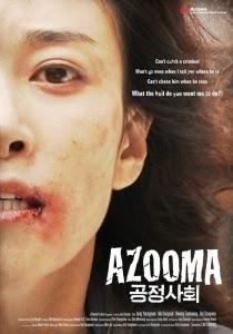 Azooma (2013)