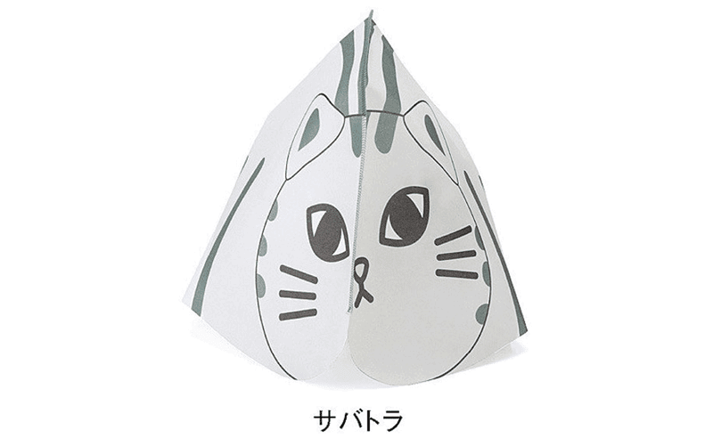 Antifaz Cat Cover Mask My Dome