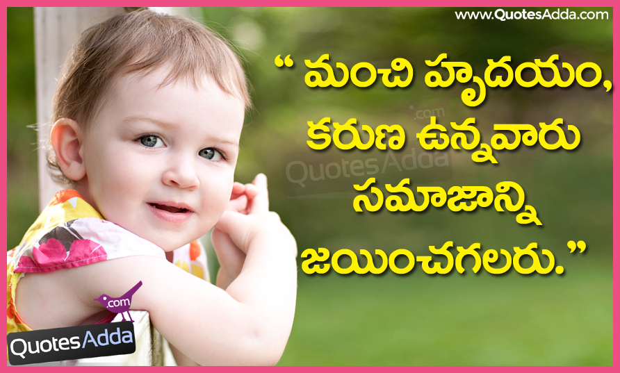 Cute Baby Images With Love Quotes In Malayalam Babangrichie Org