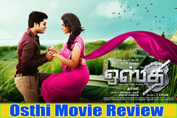 Osthi HD Video Songs