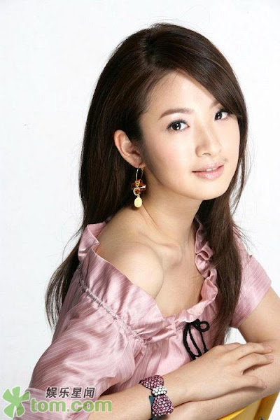 Ariel Lin Yi Chen