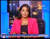برنامج مصر فى يوم مع منى سلمان حلقة الإثنين 13-10-2014