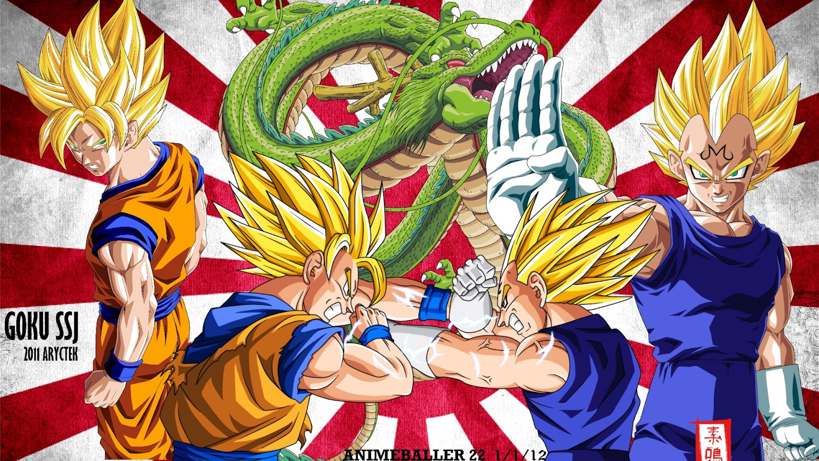 Majin Vegeta Vs Goku Wallpaper