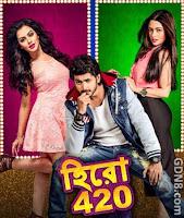 Hero 420 Bengali Movie Poster