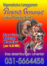 Rpp Bahasa Jawa Iklan Pariwara Untuk Sma Smk Ma Kurikulum 2013 Mapel Bahasa Jawa