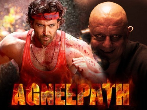 Chikni Chameli Katrina Kaif Wallpaper for Agneepath Bollywood Movie