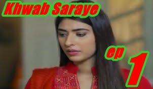 Khwab Saraye Episode 1 By Hum Tv