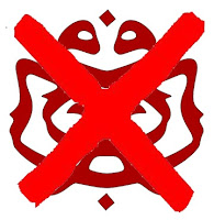 http://1.bp.blogspot.com/-RDB2hPoxl8c/T6sZhrSMGQI/AAAAAAAAB2s/6oYwmxhXyAk/s1600/logo-umnoX.jpg