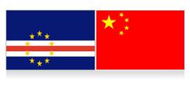 Cabo Verde: CHINA VAI AUMENTAR AJUDA AO PAÍS – governo chinês