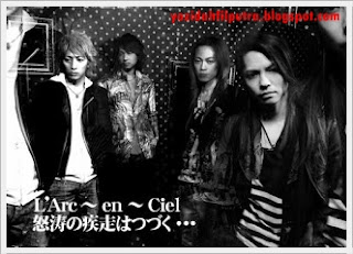 wallpaper-l'arc~en~ciel